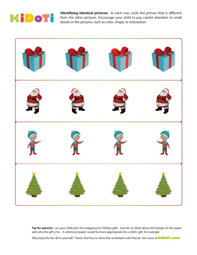 Christmas Worksheet Identifying Identical Pictures