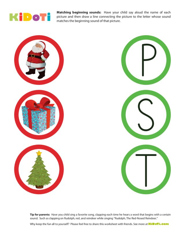 Christmas Worksheet - Matching Pictures 1