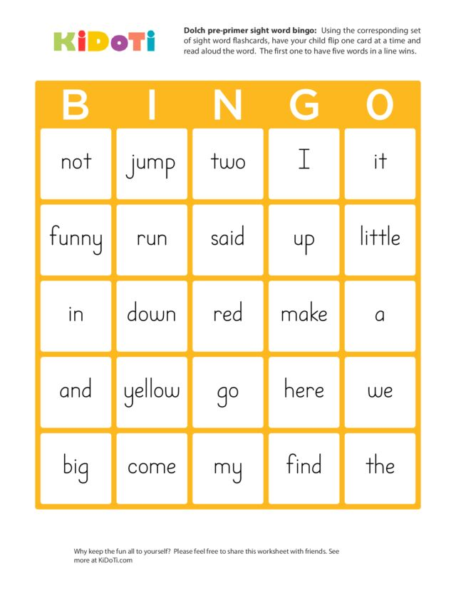 Dolch Words Bingo Beginner 1