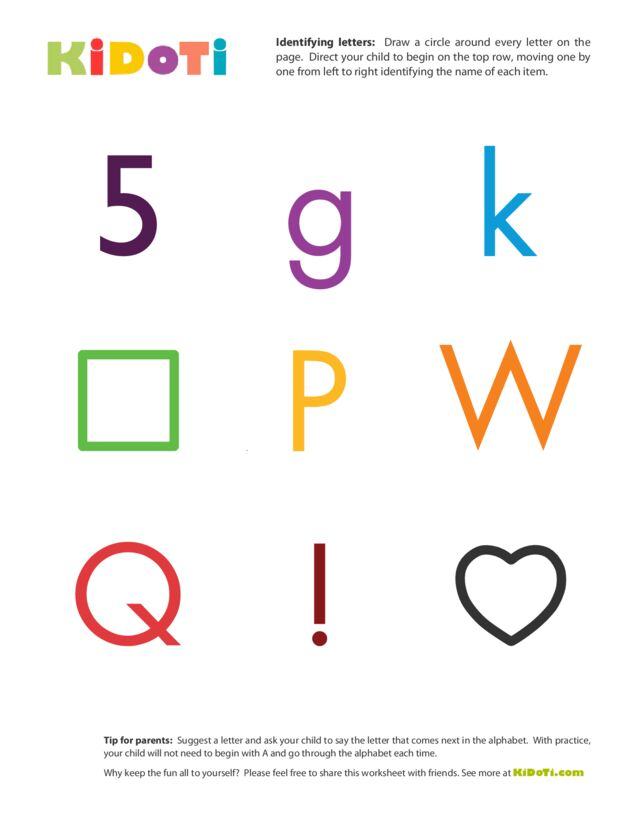 Identifying Letters (1)