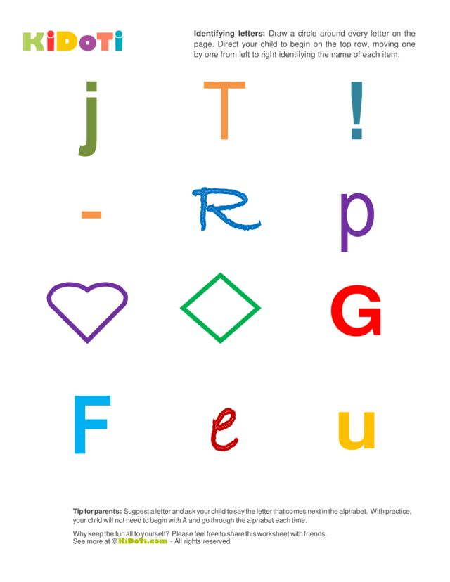 Identifying Letters (2) Advanced