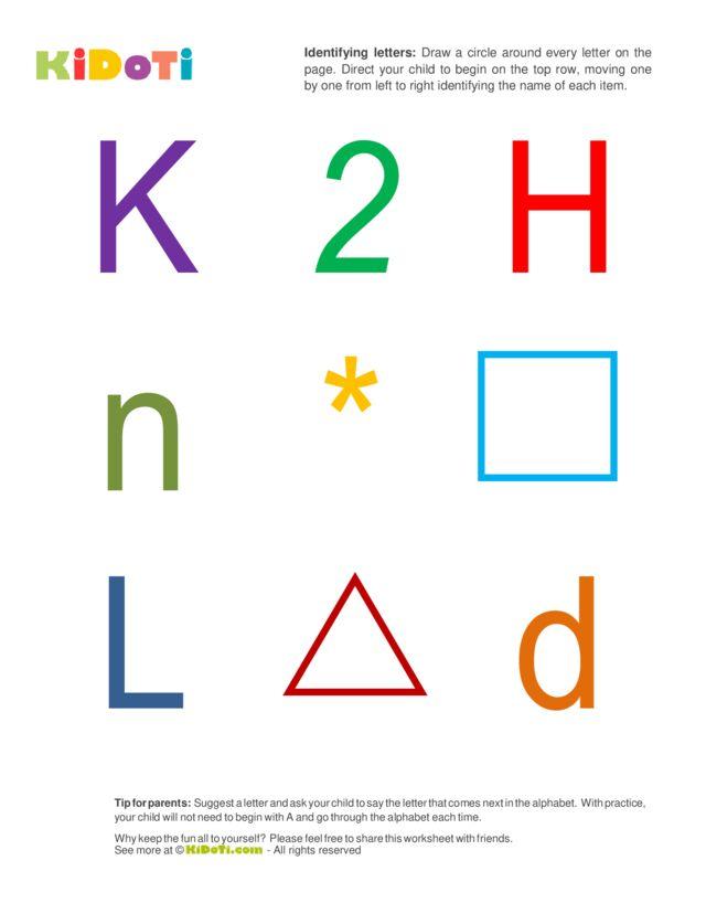 Identifying Letters (3) Intermediate