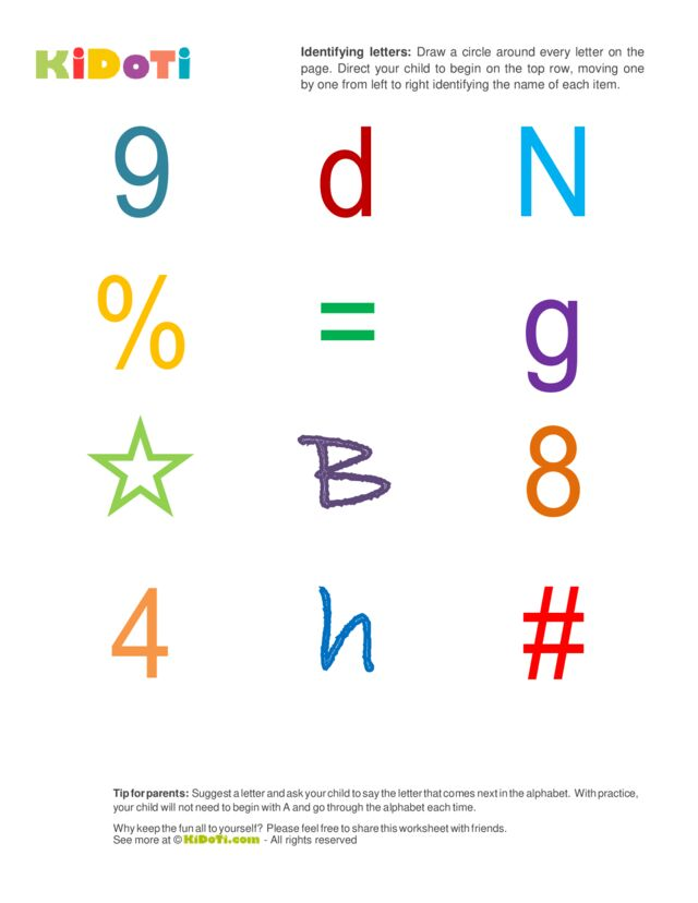 Identifying Letters (4) Advanced