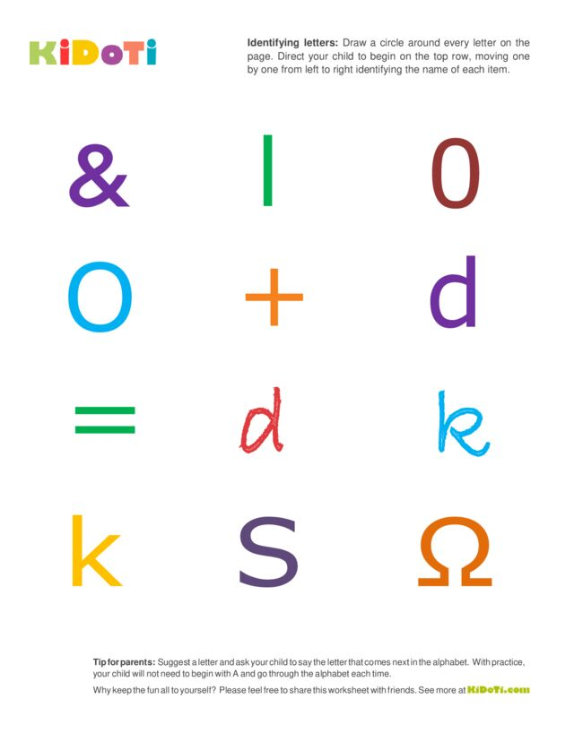 Identifying Letters (5) Advanced