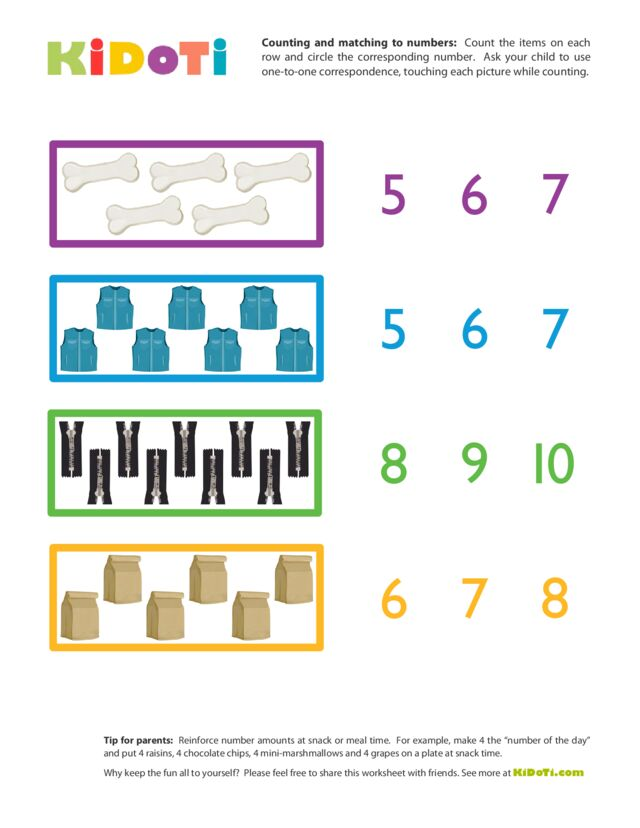 Counting and Matching to Numbers 7