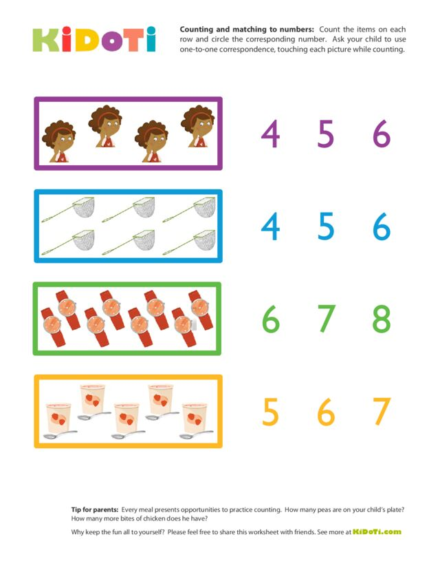 Counting and Matching to Numbers 5