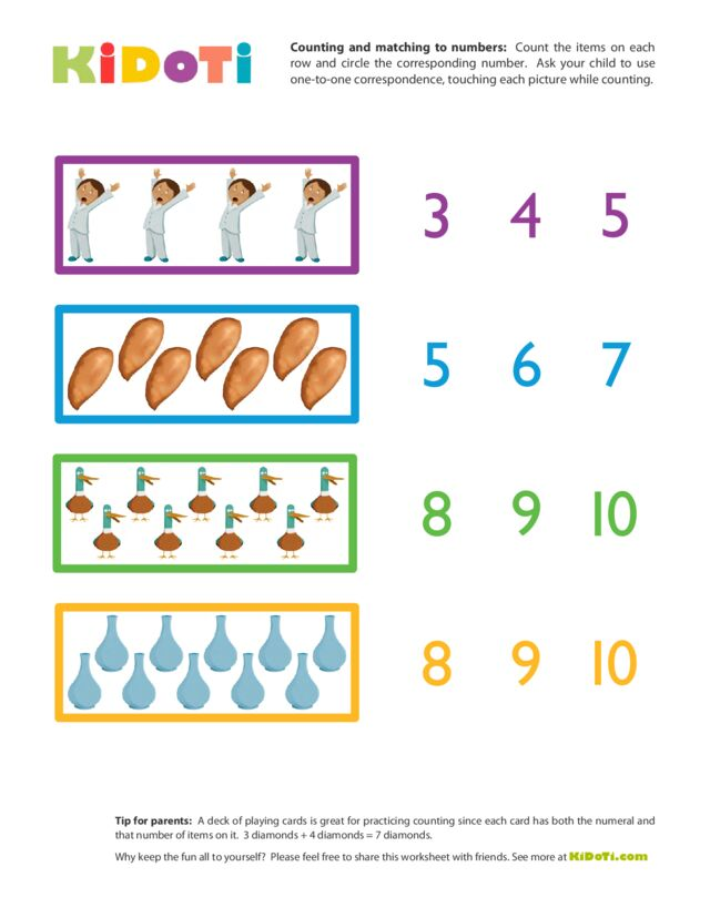 Counting and Matching to Numbers 6